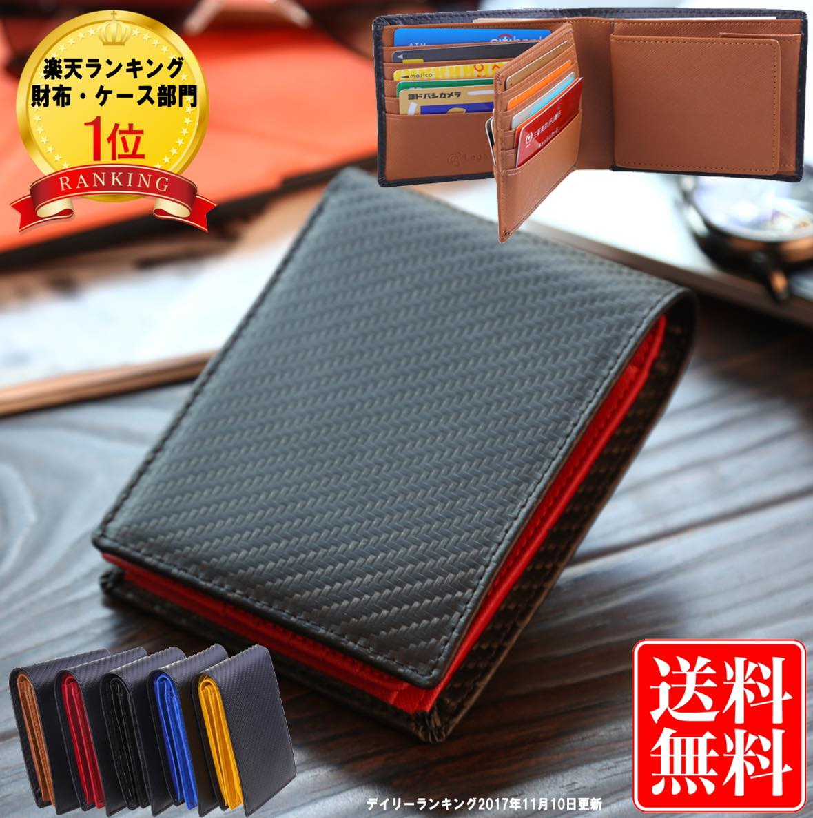d2aa75852858b3 送料無料 財布 メンズ 二つ折り財布 使いやすい財布 ボックス型小銭入れ レディース 本