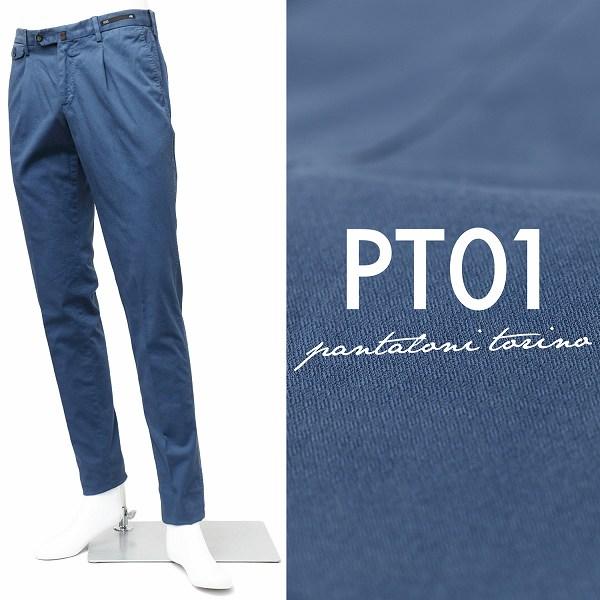ピーティーゼロウーノ / PT01 / Let's Surf コットン ストレッチ ツイル スラックス パンツ CARROT FIT CPZ6N2 AL25 / ブルー 0340【送料無料】 cpz6n2-nt69-blue 100
