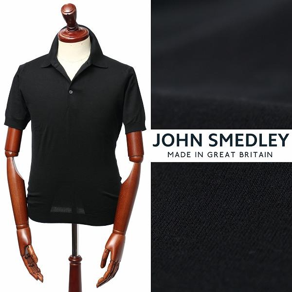 ジョン・スメドレー / JOHN SMEDLEY / シーアイランドコットン 30ゲージ ニット ポロシャツ / ブラック BLACK【送料無料】 s3798-black 100