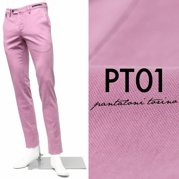 ピーティーゼロウーノ / PT01 /SHAKA シャカ コットン ストレッチ ウォッシュド スラックス パンツ SUPER SLIM FIT / ピンク 0730【送料無料】 cpd2hatu53-pink 100 【返品不可】