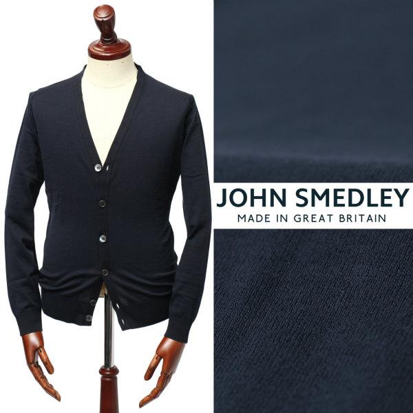 ジョン・スメドレー JOHN SMEDLEY 日本別注 シーアイランドコットン Vネック カーディガン / ネイビー s3795-navy 100