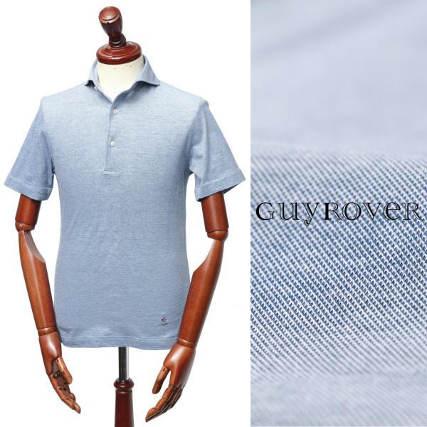 GUY ROVER /ギ ローバー / 鹿の子 カッタウェイ ポロシャツ / ブルー【送料無料】 pc234j-bU 100
