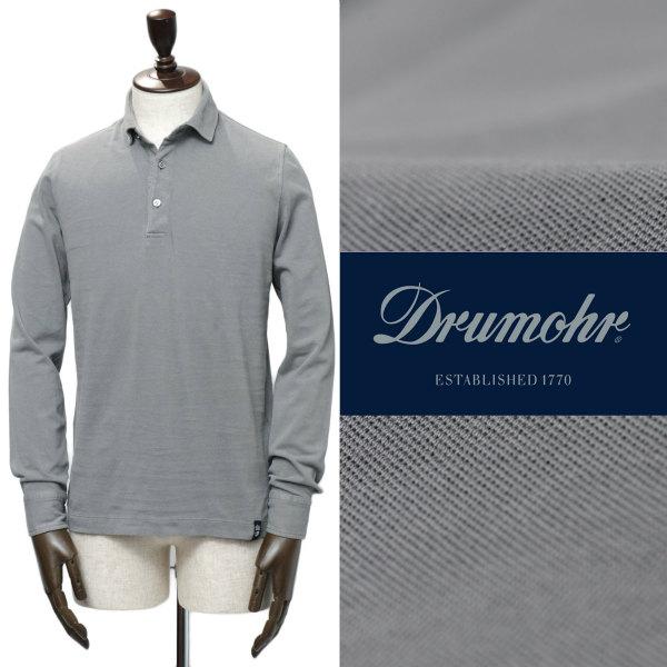 Drumohr / ドルモア / DTS615 コットン 長袖 ポロシャツ / グレー 630 dts615-gy 100 【返品不可】