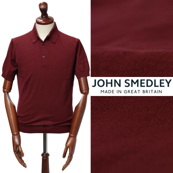 JOHN SMEDLEY / ジョン・スメドレー / シーアイランドコットン / 30ゲージ / ニット / 半袖 / ポロシャツ / ITALIAN FIT / ボルドー BURGUNDY GRAIN s3798-bo 100
