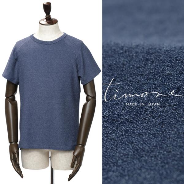 Timone / ティモーネ /360°ストレッチ TCパイル ラグラン Tシャツ / ネイビー【送料無料】kt041937-na 100