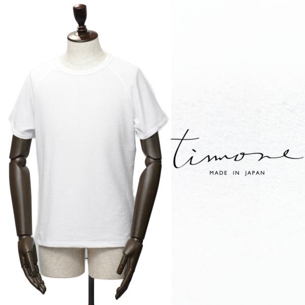 Timone / ティモーネ /360°ストレッチ TCパイル ラグラン Tシャツ / ホワイト【送料無料】kt041937-w 100 【返品不可】
