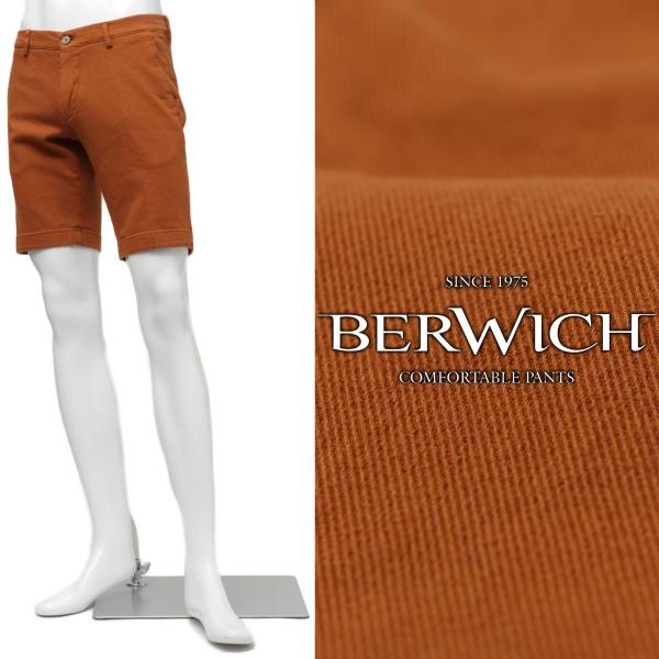 BERWICH / ベルウィッチ /BERMUDA キーポケット付き コットン ショートパンツ / オレンジ ZUCCA【送料無料】bermudafg3000-or 100 【返品不可】