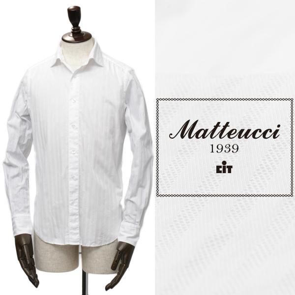Matteucci / マテウッチ /GVEGAS オープンカラー ドビーストライプ コットン シャツ / ホワイト【送料無料】gvegas-w 100