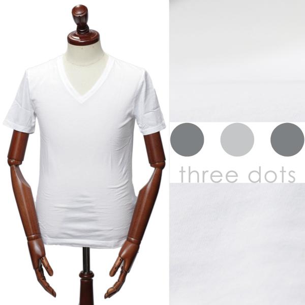 スリードッツ / three dots / Brad - new basic line - ブラッド Vネック 半袖 カットソー / ホワイト【送料無料】bo1v652yl-w 100