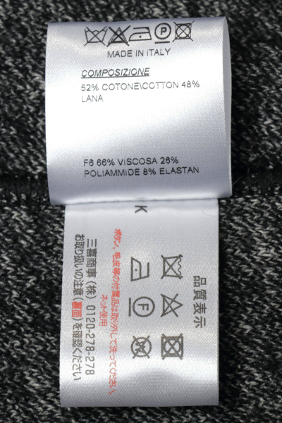 T-JACKET / ティージャケット / コットンウール 2B シングルジャケット / ブラック × グレー / 71410003-blc 100
