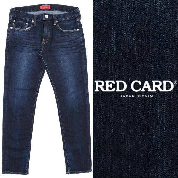 RED CARD / レッドカード / Rhythm kita / ストレッチ テーパード / デニムパンツ / ネイビー Deep Dark 26862kdd-na 100