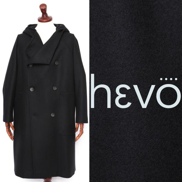 イーヴォ / Hevo / 「SALVE」 / ウール / フーデット / ダブルコート / ブラック 92057salv719-bl 100