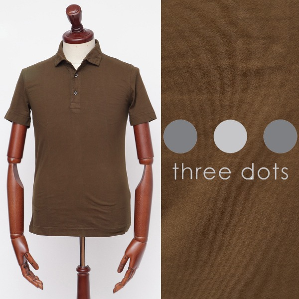 スリードッツ / three dots / Patrick - new basic line - / サンデッドジャージ / 半袖 / ポロシャツ / ダークブラウン bo148my-dbr 100