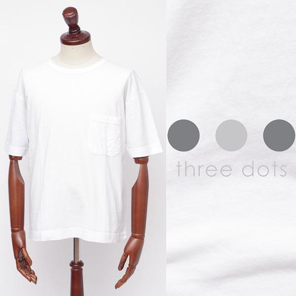 スリードッツ / three dots / ルーズフィット / ポケットT / ホワイト bo196my-w 100