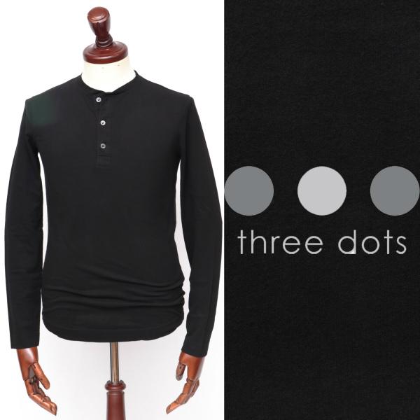 スリードッツ / three dots / サンデッドジャージー / ヘンリーネック / カットソー / ブラック bo265my-bl 100