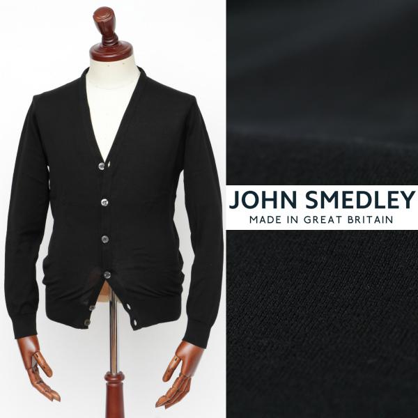ジョン・スメドレー / JOHN SMEDLEY / ISEO / シーアイランドコットン / 30ゲージ / Vネック / ニットカーディガン / ITALIAN FIT / ブラック iseo-bl 100
