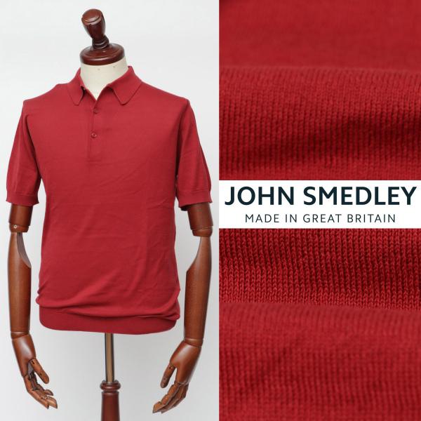 ジョン・スメドレー / JOHN SMEDLEY / シーアイランドコットン / 30ゲージ / ニット / 半袖 / ポロシャツ / ITALIAN FIT / レッド ANTHER RED s3798-r 100