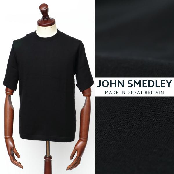 ジョン・スメドレー / JOHN SMEDLEY / シーアイランドコットン / 24ゲージ / 半袖 / クルーネック / カットソー / ブラック s4302-bl 100