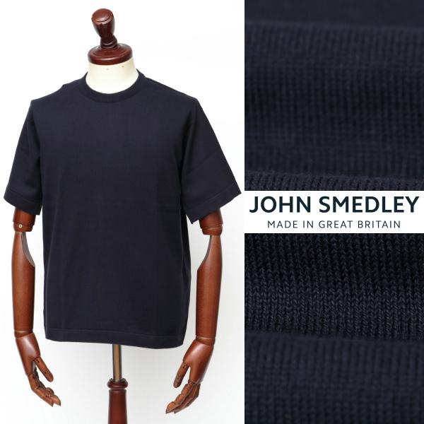 ジョン・スメドレー / JOHN SMEDLEY / シーアイランドコットン / 24ゲージ / 半袖 / クルーネック / カットソー / ネイビー s4302-na 100