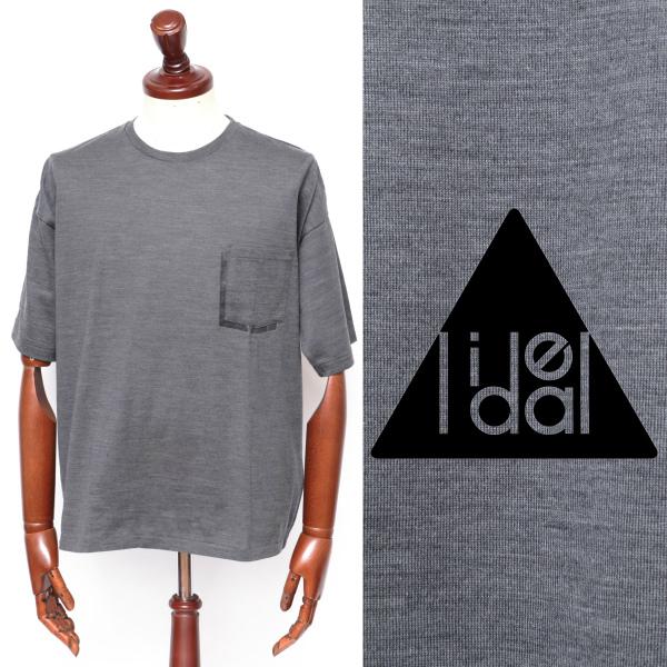 LIDEAL / リディアル / JUDUS / メリノウール / カットソー / グレー 95281014-gy 100 【返品不可】