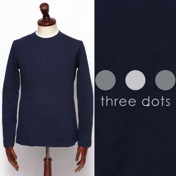 スリードッツ / three dots / sanded jersey crew neck / サンデッドジャージー / ロングスリーブ / クルーネック / カットソー / ネイビー bo257my-na 100