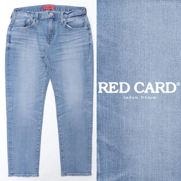 RED CARD / レッドカード / Rhythm Crop / ストレッチ / ブルー / クロップド / デニムパンツ / ジーンズ / 26867-tdl / ライトインディゴ 26867tdl-bu 100
