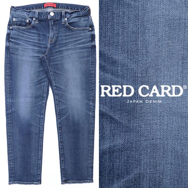 RED CARD / レッドカード / Rhythm Crop / ストレッチ / ブルー / クロップド / デニムパンツ / ジーンズ / 26867-tdm / ミッドインディゴ 26867tdm-bu 100