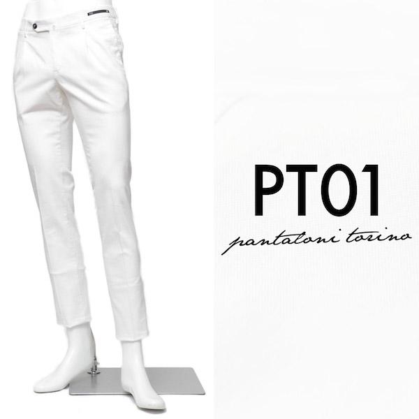 PT TORINO / ピーティートリノ / SPICE ROUTE / 1プリーツ / ストレッチスリム / コットン / スラックス / パンツ / SUPER SLIM FIT TU64 / ホワイト 0010 cpdl11z00spr-w 100