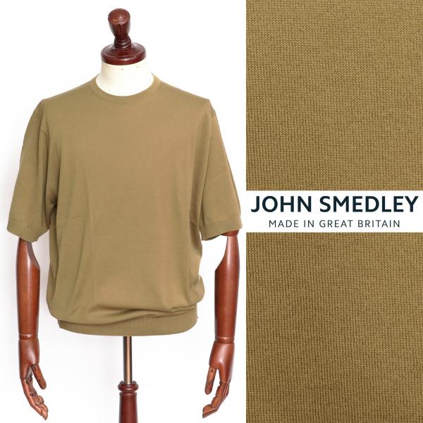 JOHN SMEDLEY / ジョン・スメドレー / シーアイランドコットン / 30ゲージ / 半袖 / クルーネック / ニット / WILLOW GREEN カーキ s4409-ka 100