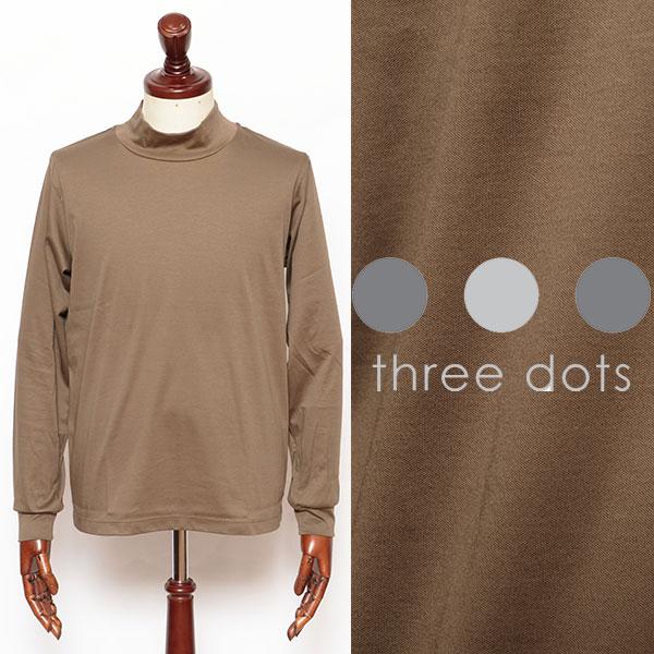 スリードッツ three 海外輸入 dots 限定タイムセール スーピマコットン モックネック キャメル カットソー 長袖 100 lo202m-ca