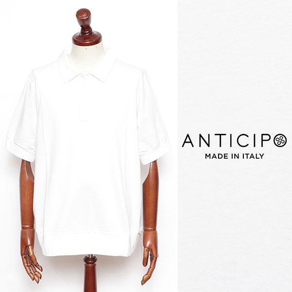 ANTICIPO アンティチポ PICOLITO コットン ショートスリーブ ホワイト 100 新品 2020A/W新作送料無料 送料無料 ポロシャツ 211u005ps-w