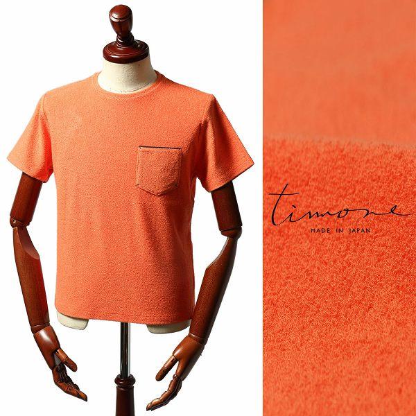 Timone / ティモーネ / コットン モダールパイル ポケット付き 半袖 カットソー (ポケT / Tシャツ) / オレンジ kt011131-orange 100 【返品不可】