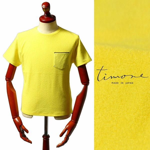Timone / ティモーネ / コットン モダールパイル ポケット付き 半袖 カットソー (ポケT / Tシャツ) / レモンイエロー kt011131-yellow 100 【返品不可】