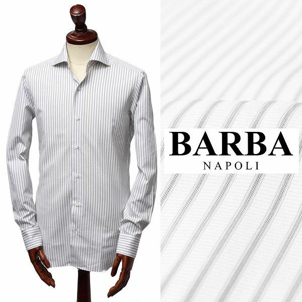 バルバ / BARBA / 【オールシーズンOK】 BRUNO - ブルーノ ホリゾンタルカラー ストライプ ドレスシャツ / ホワイト × グレー【送料無料】 i1u7320314103-white 100