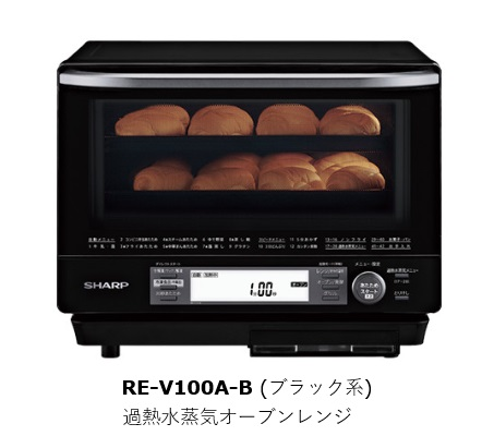 RE-V100A-B 過熱水蒸気 オーブンレンジ 31L 2段調理 ブラック系