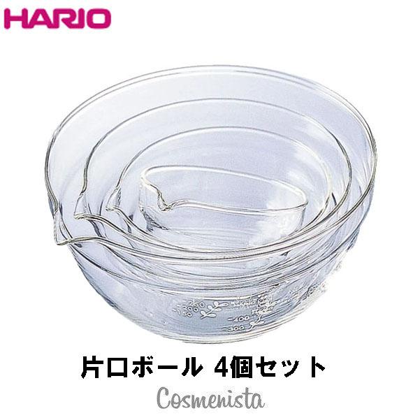 ブランド買うならブランドオフ ハリオは日本の耐熱ガラスメーカーであり 国内唯一の耐熱ガラス工場保有メーカーです KB-2518 4個セット 2020秋冬新作 ハリオ 片口ボール
