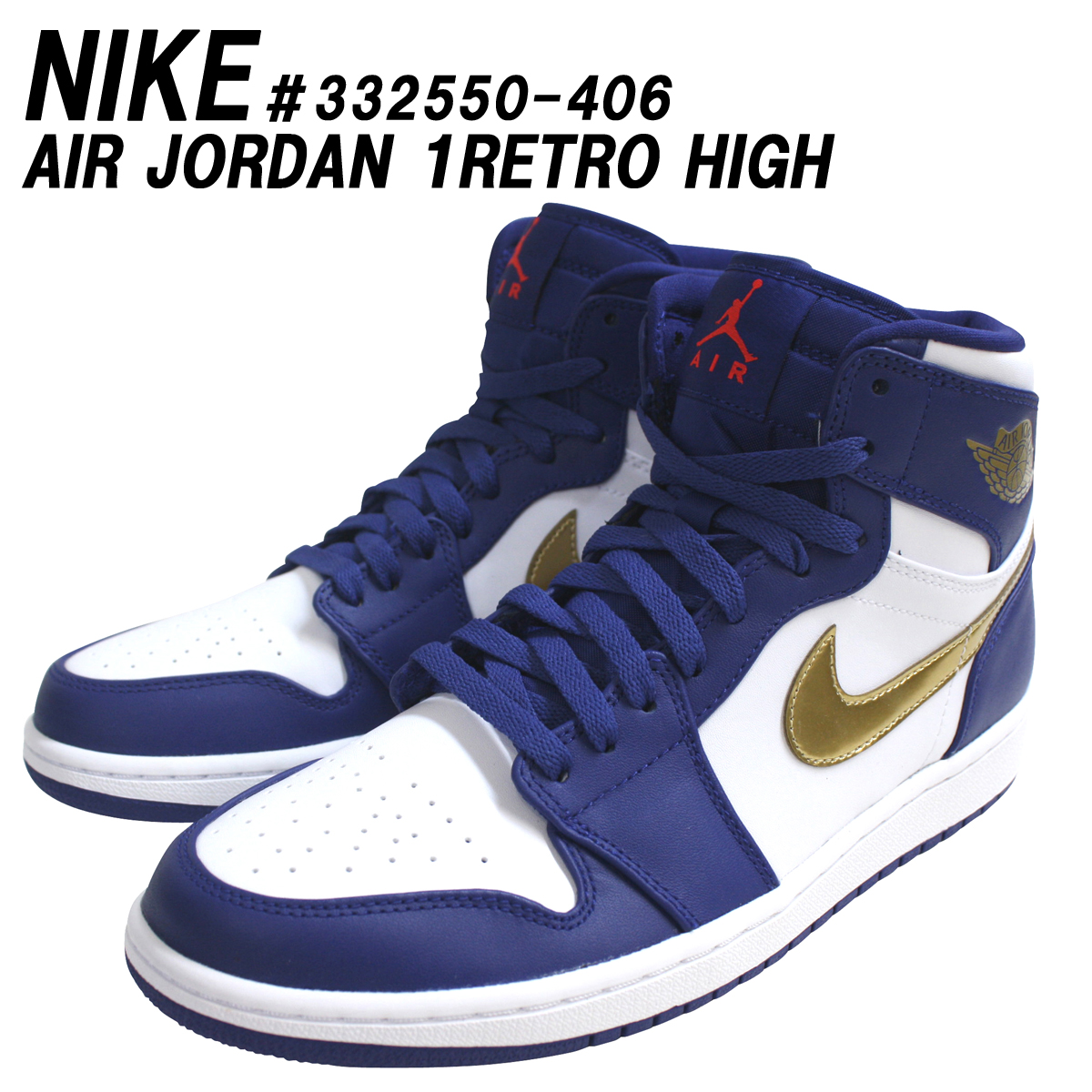 NIKE AIR JORDAN 1 RETRO HIGH Nike Air Jordan 1 retro Hi DEEP ROYAL METALLIC  GOLD WHITE INFRARED 23 color  332550-406 size exchange one way free ☆ 955b979b0