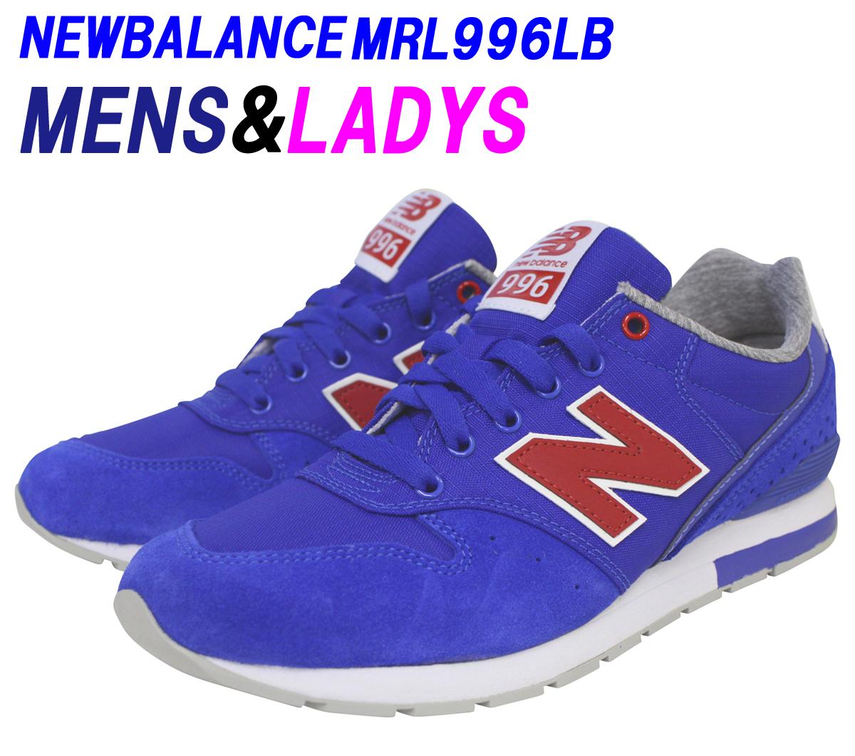 New Balance(ニューバランス)『MRL996』