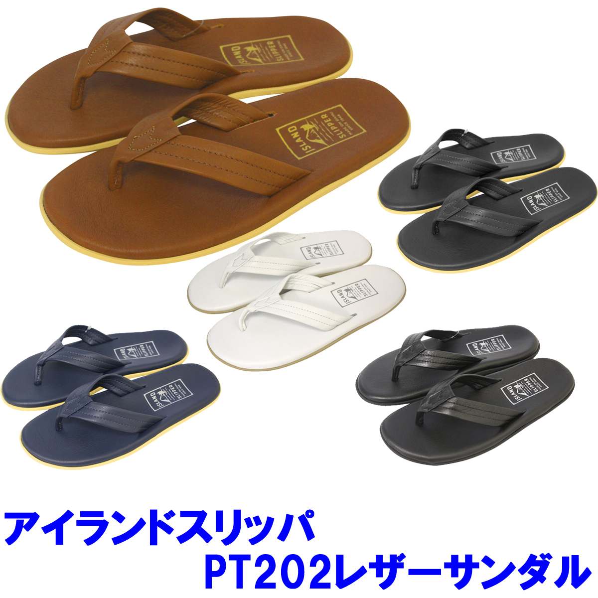 Island Slipper Reviews | Read Customer Service Reviews of ...