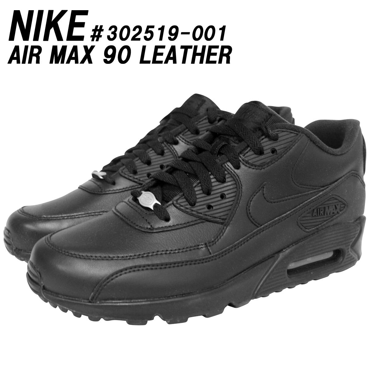 NIKE AIR MAX 90 LEATHERナイキ マックス 90 レザー BLACKカラー302519-001サイズ交換片道無料★【あす楽対応_関東】