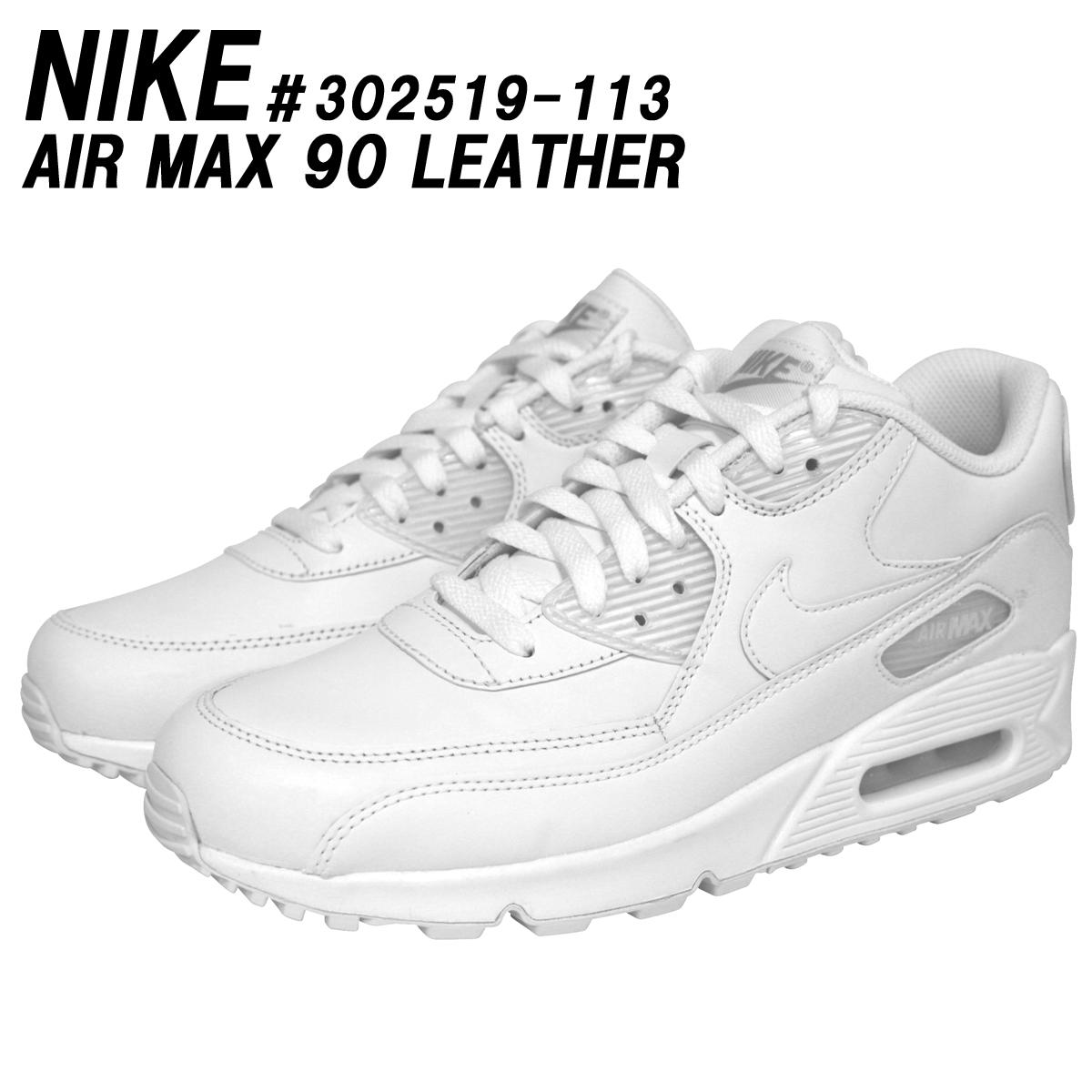 NIKE AIR MAX 90 LEATHERナイキ エア マックス 90 レザー WHITEカラー302519-113サイズ交換片道無料★【あす楽対応_関東】