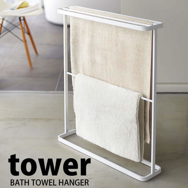 bath towel hanger. Towel Hanger BATH TOWEL HANGER / Stand And Hangers Tower Rack Slim/compact/simple Nordic Michel Kay Toilet Bath O