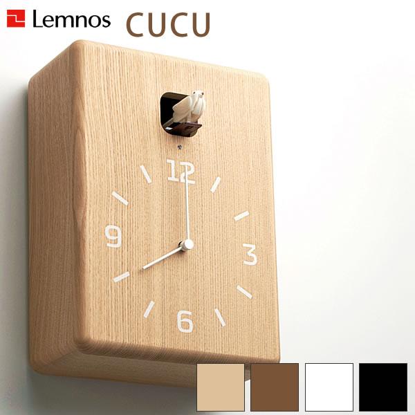 掛け時計【送料無料】【Lemnos 置き時計 レムノス ||】CUCU クク 新築祝い LC10-16 鳩時計 北欧 カッコー時計 ライトセンサー 掛時計 置時計 置き時計 木目 壁掛け 壁掛け時計 時計 おしゃれ アナログ インテリア ギフト 新築祝い 結婚祝い ||, ハリーのトナー屋さん:e9c886ea --- sunward.msk.ru
