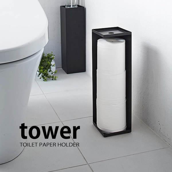 Toilet Paper Holder Toilet Paper Holder Tower / Yamazaki Businessman And Toilet  Storage /