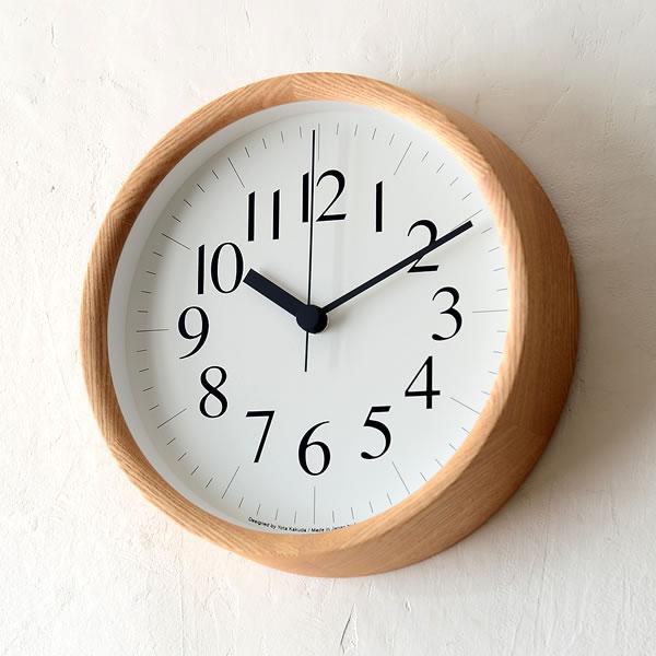掛け時計 【Lemnos レムノス】Clock B クロックB YK14-06 掛時計 木目 壁掛け 壁掛け時計 時計 おしゃれ 人気 デザイン インテリア 北欧 クロック 240147