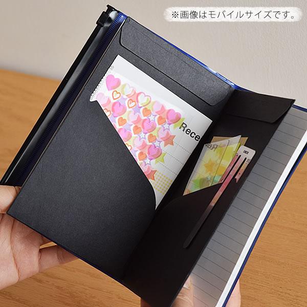 leilo | Rakuten Global Market: File B6 ☆ ☆ storagedotitt M joint ...