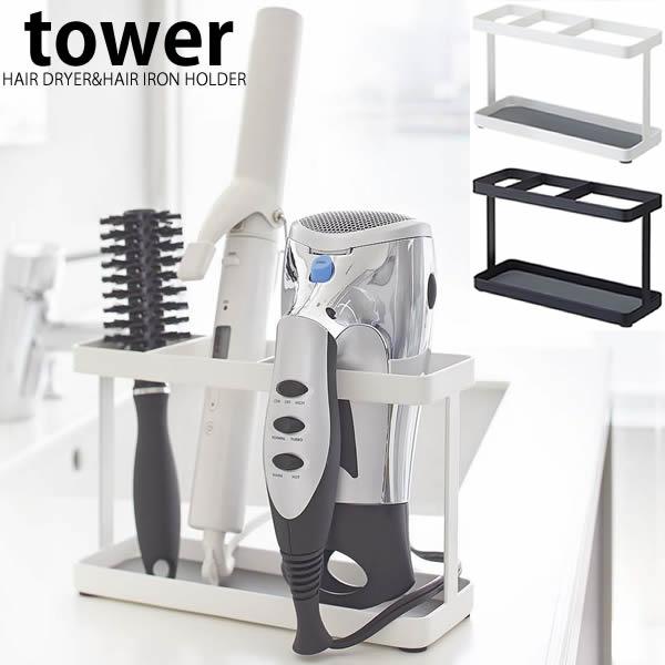 High Quality Hair Dryer Stand Hairdryer U0026 Hair Iron Stand HAIR DRYER HAIR IRON HOLDER /  Drayer Holder / Heart Iron Stand / Dryer Storage / Bathroom / Toilet ...