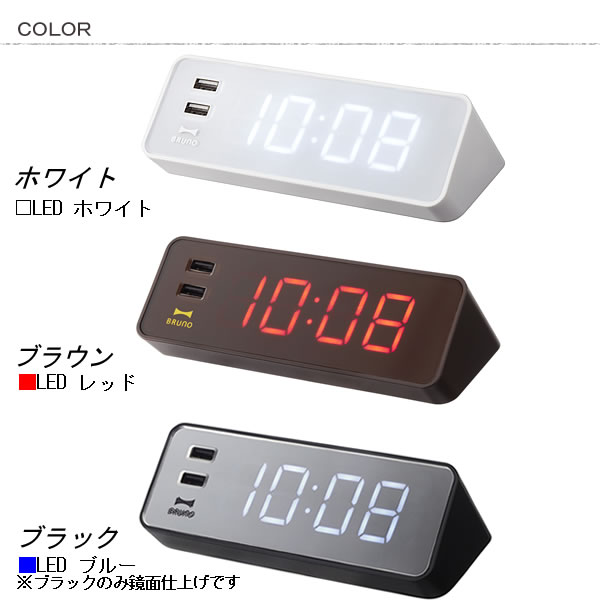 Exceptionnel It Is By Receiving The Japan Standard Time Wave Generated From The Cesium  Atomic Clock Operated By The IAA U0027NICTu0027 Automatic Correction Of Time And  Calendar, ...