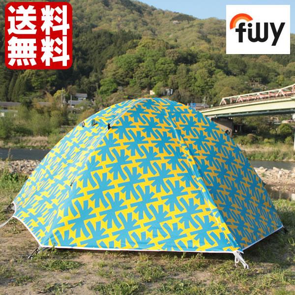 テント Filly Pattern Switch Dome2 フィリー パターンスウィッチドーム2 キャンプ フェス 登山 二人用テント 240147