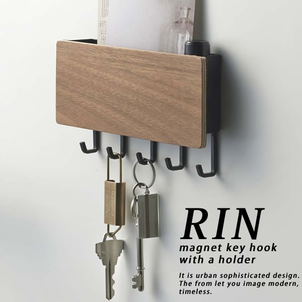 Hook Holder With Magnetic Keys Lynn Wall Mount Key Rack Wood Wooden Nordic Seal Dm Storage Convenient Door